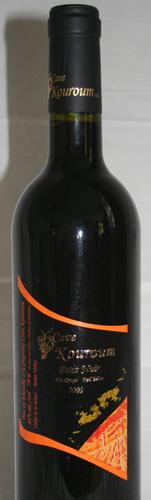 Cave-Kouroum-Petit-Noir-2009
