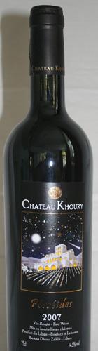 Chateau-Khoury-Perseides-2007