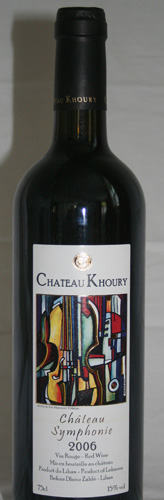 Chateau-Khoury-Symphonie-2006