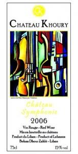 chateau-khoury-symphonie-label